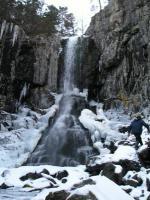 Еломовский водопад