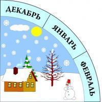 winter_0